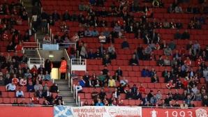 Радост за феновете в Англия: отварят частично стадионите на 2 декември