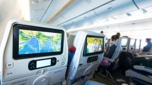 Серия А предлага излъчване на мачове в самолети и кораби