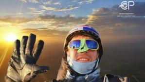 Red Bull атлетът Весо Овчаров прелетя 530 км в небето над България