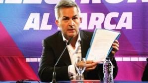 Претендент за президентския пост в Барса разкри как планира да задържи Меси