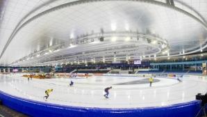 Хееренвеен ще приеме световното първенство по бързо пързаляне с кънки