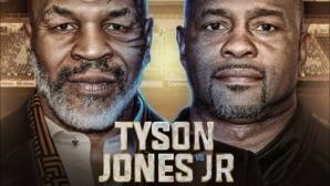 Ето по колко милиона ще си поделят Майк Тайсън и Рой Джоунс