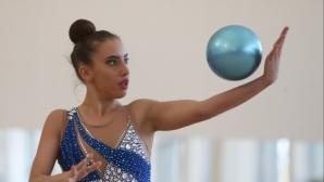 Сериозни противоепидемични мерки на ЕП по художествена гимнастика