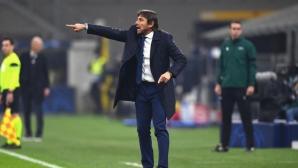 Конте: Видяхме разликата между Реал Мадрид и Интер