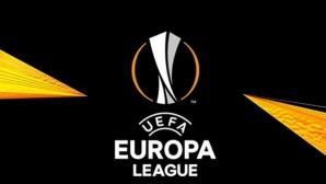 Лига Европа на живо: следете мачовете тук!