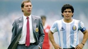 Крият от Карлос Билардо новината за смъртта на Марадона