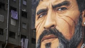 """""""Вече дриблира на небето"""", италианските медии се сбогуваха с Марадона"""