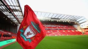 Официално: Ливърпул, Евертън и лондонските тимове се готвят да посрещнат феновете си