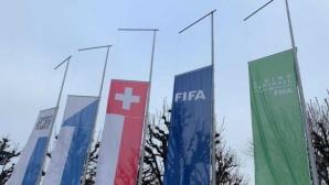 ФИФА свали наполовина знамената в памет на Марадона