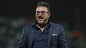 Спряганият треньор за Лудогорец напусна сегашния си клуб