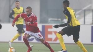 ЦСКА-София 0:1 Йънг Бойс след грешка на Бусато, мъглата става все по-гъста (видео и галерия)