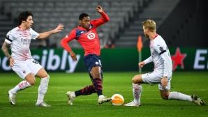 Лил 0:0 Милан (гледайте на живо)