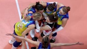 Марица измъкна само гейм на Вакъфбанк в ШЛ (видео + снимки)