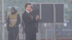 Акрапович: Някои играчи не издържаха на напрежението