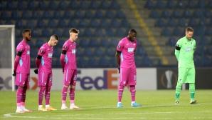 Хофенхайм продължава в елиминациите на Лига Европа
