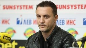 Генчев: Нито от резултата, нито от играта сме доволни