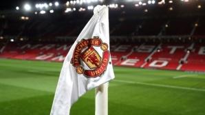Хакерите, които атакуваха Ман Юнайтед, изнудват клуба за милиони