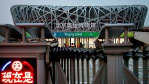Чънду и Чунцин обмислят съвместна кандидатура за лятна олимпиада