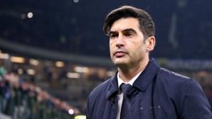 Фонсека: Рома иска първото място в групата