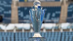 Без АТР Cup през 2021 година