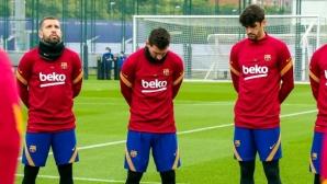 Барселона почете паметта на Марадона преди днешната си тренировка (видео)
