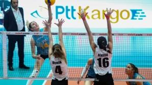 Емилия Димитрова и Христина Русева донесоха 7-а победа на ПТТ в Турция