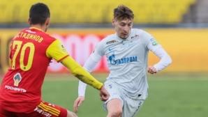 Силен мач на Жоро Костадинов срещу Зенит