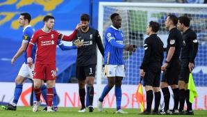 Брайтън 0:0 Ливърпул, домакините пропуснаха дузпа (гледайте тук)