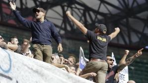 Ултраси на Интер към играчите: Ще дойдем с бухалките