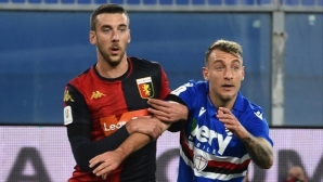 """Пет клуба в Серия """"А"""" са застрашени от отнемане на точки"""