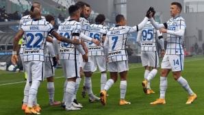 """Сасуоло 0:2 Интер, автогол в полза на """"нерадзурите"""" (видео)"""