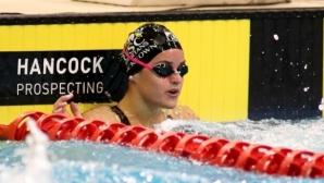 Австралийка подобри световния рекорд на 200 метра гръб