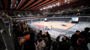 Организаторите на Олимпиадата обявиха начало на тестовите състезания