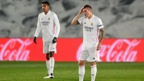 Реал Мадрид 0:1 Алавес, Лукас Перес откри от дузпа