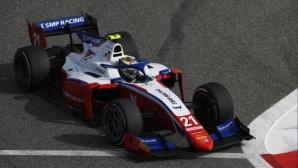 Двойна руска победа във Формула 2 в Бахрейн