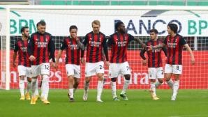 Милан преодоля още един труден противник и увеличи преднината си на върха (видео)