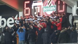 Феновете на Локомотив: Показахте кой е господарят на Пловдив!