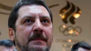Петима кандидати ще спорят за президент на Руската атлетическа федерация