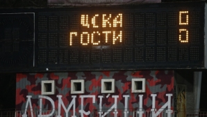 ЦСКА-София се изгаври с ЦСКА 1948 на таблото