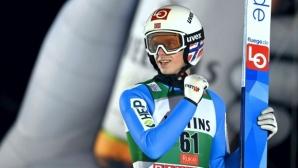 Норвежец с първа победа в кариерата си за Светивната купа по ски скок