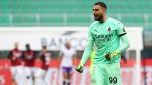 Донарума: Искам да остана в Милан задълго