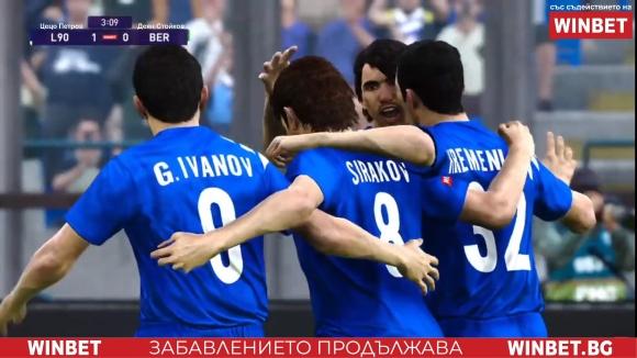 Левски е едноличен лидер в WINBET e-футбол лига след...
