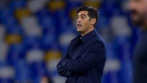 Фонсека: С грешките си направихме мача лесен за Наполи