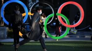 Мерките срещу COVID-19 оскъпяват Игрите в Токио с почти 1 млрд. долара