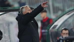 Поражение и драми при съперника на ЦСКА-София в Лига Европа