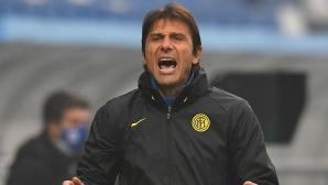 Конте: Да си представим, че сме в Лига Европа