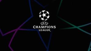 Шампионска лига на живо - Борусия (М) изравни срещу Интер