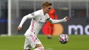 Йодегор променя играта на Реал Мадрид