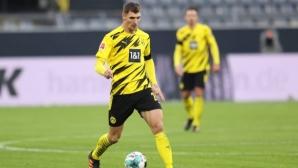 Мюние пропуска мача на Борусия (Дортмунд) с Лацио
