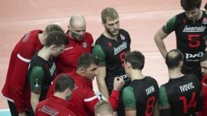 Локо (Новосибирск) поведе на Тренто с 2:0 в ШЛ, но загуби болезнено след 2:15 в тайбрека (видео + галерия)